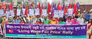 Oktober 2016 in Ashulia - der Beginn der angeblich illegalen Streiks in BANGLADESCH