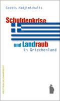 [Buch] Schuldenkrise und Landraub in Griechenland
