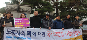 Protest gegen die Festnahme Lees im Januar 2017 in Seoul