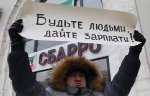 Hungerstreik in Moskauer Pizzeriakette für Lohnauszahlung und Mindestlohn im Februar 2017