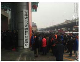 VW China duldet illegale Leiharbeit – Arbeiter in Jilin streiken – Solidarität ist angezeigt!