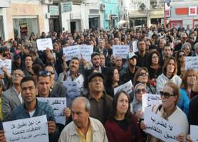 Lehrerdemo Tunesien 2016 - der Kampf für eine echte Bildungsreform dauert schon lange