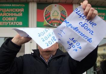 """Belarus: Protest im März 2017gegen """"Dekret zur Vorbeugung des sozialen Schmarotzertums"""""""