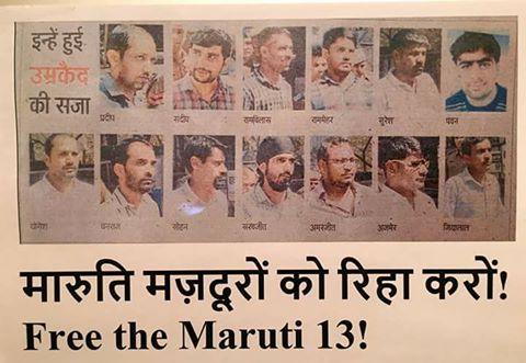 Die 13 verurteilten Maruti-Gewerkschafter im Porträt - Plakat der Betriebsgewerkschaft März 2017