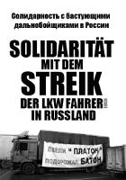 Soliplakat mit dem russichen Truckerstreik 2016