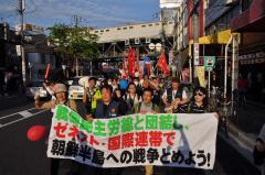 Eine von zahlreichen Demos gegen Kriegsgefahr von Doro Chiba in Japan hier am 15.4.2017 in Yokohama