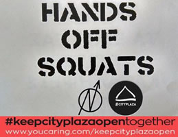 hands off City Plaza Athen