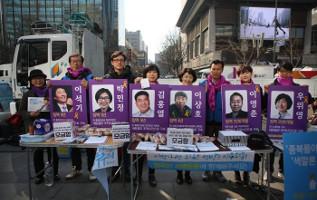 Solidemo mit politischen gefangenen in Seoul Mai 2017