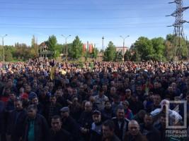 Solidaritätsdemonstration in Kiew am 11.5.2017 mit der Besetzung einer Acelor Mittal Zeche