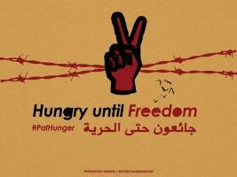 Solidaritätsplakat mit dem palästinensischen Hungertsreik in israelischen Gefängnissen April 2017