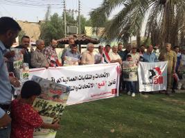 Irakische Gewerkschaften protestieren gegen das neue Gewerkschaftsgesetz im Mai 2017