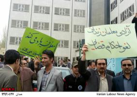 Die Demo der 1.600 protestierenden Lehrergewerkschafter im Iran im Juli 2017