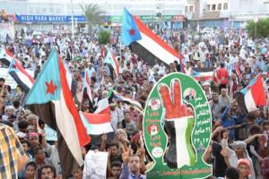 Demonstration in Aden am 1.7.2017 gegen den Präsidenten von Saudis Gnaden