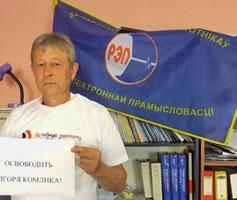 Belarus: Protest der Gewerkschaft REP am 20.8.2017 in Brest