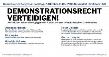 Demonstrationsrecht verteidigen! Bundesweiter Grundrechte-Kongress am Samstag, 7. Oktober 2017 in Düsseldorf
