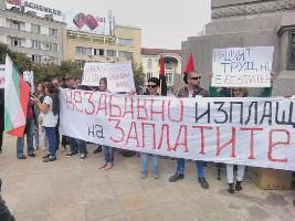 Der Protest der Autnomenarbeitergewerkschaft in Sodia am 5. September 2017