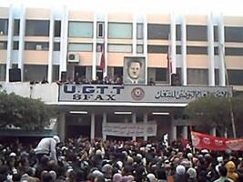 Gewerkschaftsbund UGTT in Sfax