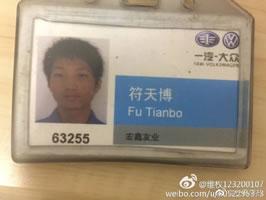 Kampf der Leiharbeiter bei VW China: Sofortige Freilassung von Fu Tianbo!