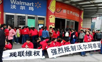 Protest vor Walmart in China