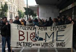 Vio.Me: Erfolgreiche Blockade der gerichtlichen Zwangsversteigerung des Fabrikgeländes am 11.1.2018