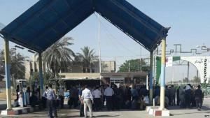Kundgebung der iranischen Zuckerarbeiter am Verwaltungssitz von Haft Tapeh am 10.12.2017