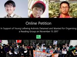 Solipetition mit den am 15.11.2017 festgenommen in China - wegen bücherlesen...