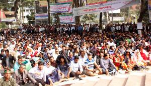 Lehrer Hungerstreik in Bangladesch Sylvester 2017