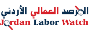 logo_laborwatch_jordanien