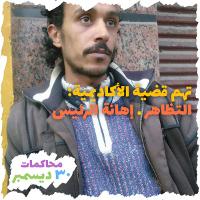 Einer derv 5 verurteilten im antigewerkschaftsprozess kairo januar 2018