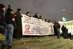 Solidarität mit der verbotenen russischen Autogewerkschaft