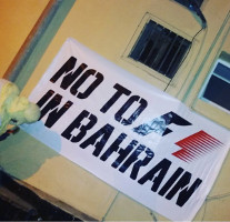 Logo der Kampagne gegen Formel 1 in Bahrain