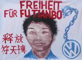 Freiheit für Fu Tianbo!