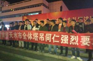 Streikende Kranführer in china am 1.5.2018