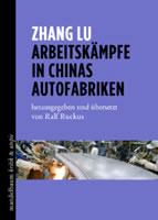 """Buch """"Arbeitskämpfe in Chinas Autofabriken"""" von Zhang Lu"""