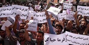 """Vor dem """"Haus der arbeit"""" am 1. Mai 2018 in Teheran"""