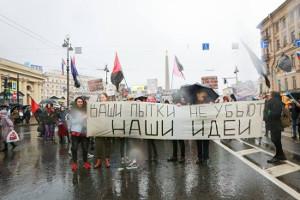 Alternative Maidemo 2018 in St. Petersburg gegen politische Verfolgung von Anarchisten