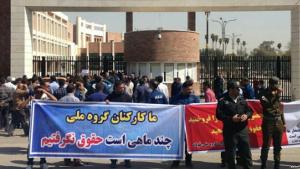Stahlarbeiter protestieren im iranischen ahvaz im Juni 2018 - monatelang ohne lohn im privatisierten Betrieb