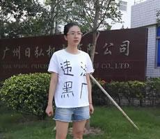 Mengyu: Nach dem Uni-Abschluss in den Betrieb: Erfahrungen aus einem japanischen Autozulieferer-Unternehmen in einer chinesischen Sonderwirtschaftszone