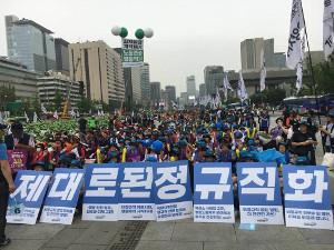 KCTU Demo in Seoul