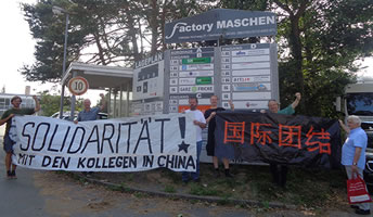 Solidaritätsaktion: An die KollegInnen von Elkraft GmbH in Seevetal: Seid solidarisch mit Euren KollegInnen von Jasic Technology in China!