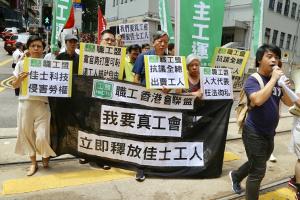 Solidaritätsaktion mit den Jasic Gewerkschaftern in Hongkong am 31.7.2018