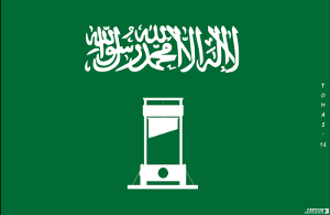 saudi_arabias_new_flag