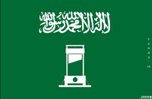 saudi_arabias_new_flag