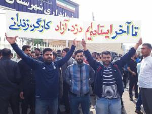 Für die sofortige Freilassung von Esmail Bakhshi, Moslem Armand, Mohammad Khanifar and Seyyed Hassan Fazeli, den inhaftierten iranischen Zuckerarbeitern!