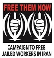 Campaign to Free jailed workers in Iran (Free Them Now)