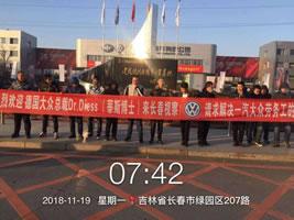 19.11.2018: Neue Proteste der VW Leiharbeiter in China – aus Anlass des Firmenjubiläums: 30 Jahre Ausbeutung in China
