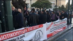 Gasarbeiter in Athen streiken gegen Privatisierung am 7.3.2019 - zusammen mit überraschend vielen anderen Gewerkschaften