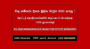 Kampagnenplakat der Plantagengewerkschaft auf Sri Lanka zur landesweiten Kampagne für einen höheren Mindestlohn