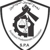 Das Logo der sudanesischen Gewerkschaft SPA, die eine entscheidende Rolle bei den Protesten im Land spielt
