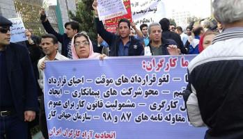 Parvin Mohammadi am 26.4.2019 in Teheran festgenommen - wegen Teilnahme an einer Versammlung zur Vorbereitung des 1. Mai